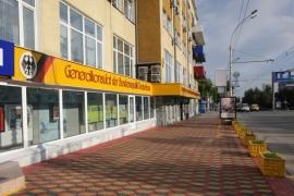 Консульство Германии в России сменило визового оператора